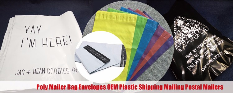 2018 hot selling custom Plastic poly mailers bags with your design