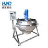 Industrial electric heating food jacketed cooking kettle with agitator
