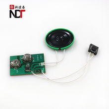 High quality recordable push button audio sound module for stuffed toy