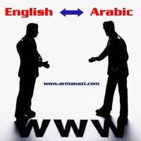 English-arabic Translation For Website Interface - Buy Translation ...
