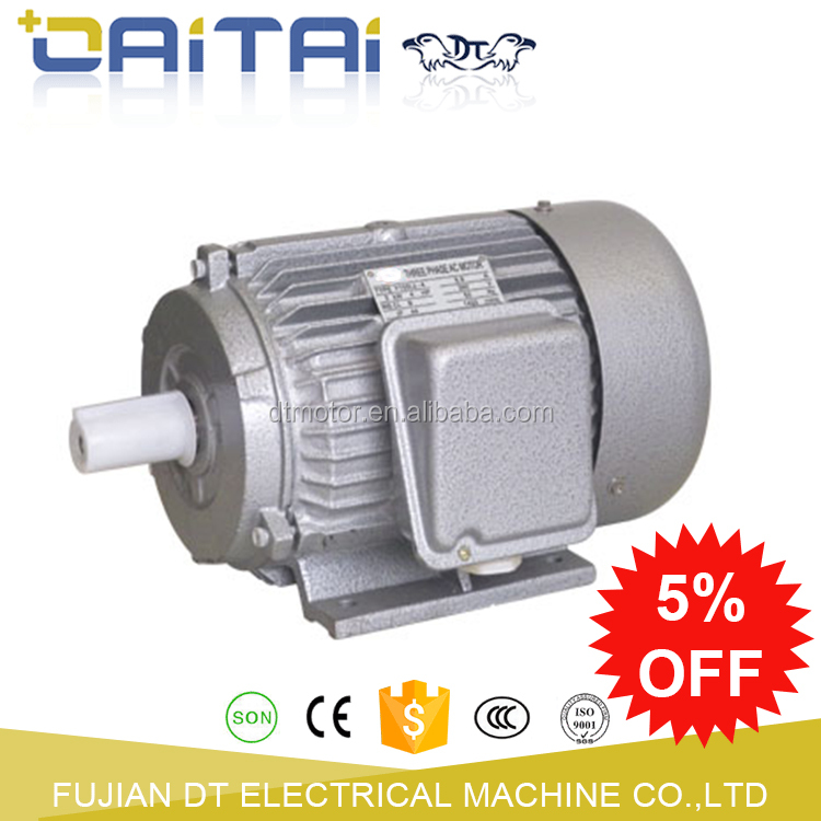 High performance high efficiency three phase ac electric motor