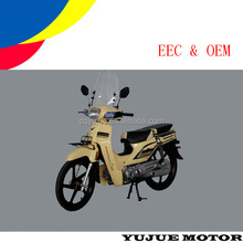 China popular security motorcycle/powerful cub motorcycle/small consumption cub motorcycle kids