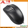 China factory new premium all abs plastic raw material optical 2.4g driver wireless usb mouse