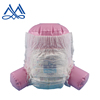 superior lampein baby diapers in bales in Denmark from China factory