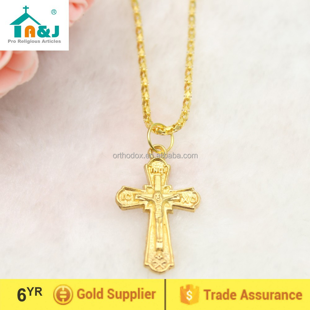 Russian Orthodox Cross Pendant Buy Russian Orthodox Crossorthodox