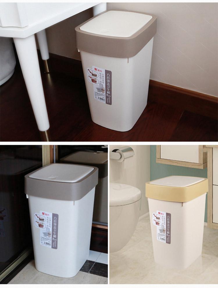 Huishoudelijke Plastic Item Nieuwe Grote Pp Plastic Kast Vuilnisbakplastic Afval Prullenbakplastic Prullenbak Buy Prullenbakvuilnisbakgrote