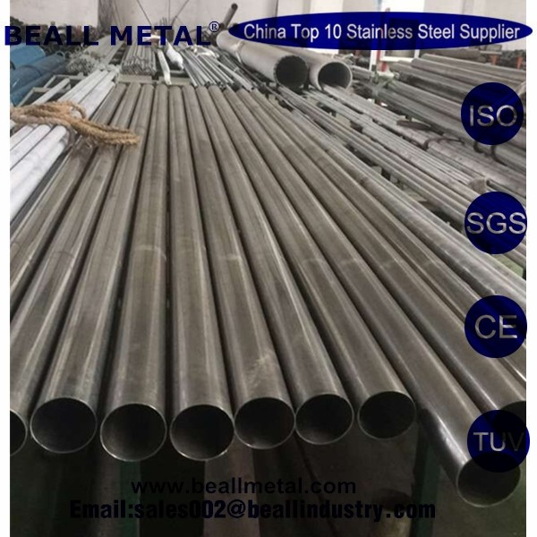 nickel iron alloy invar 36 tube