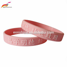 Promotional Souvenir Gifts Customized Embossed Silicone Wristband