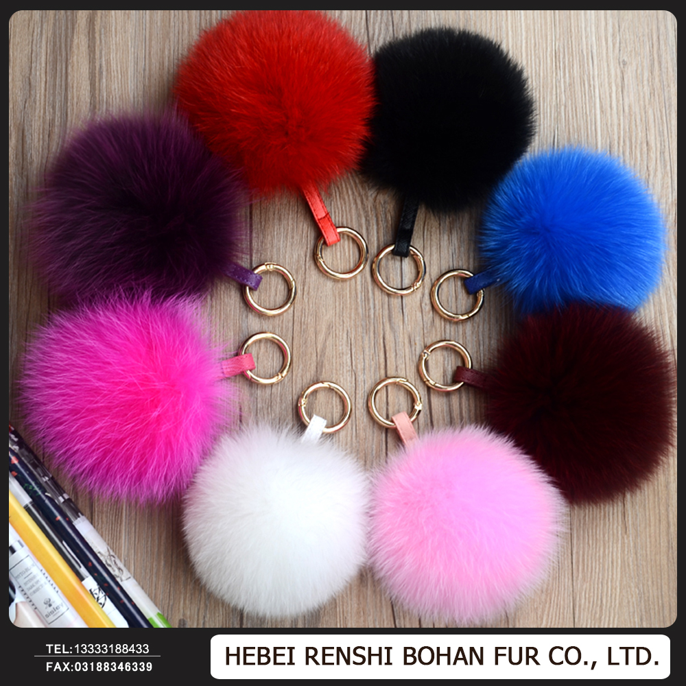 Wholesale Color Customization Fur Pom Poms/Fur Ball Keychain