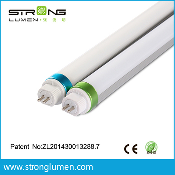 110lm/w T5 Led Replacement Lamp Tube Patent 10w 2feet Rotating ...