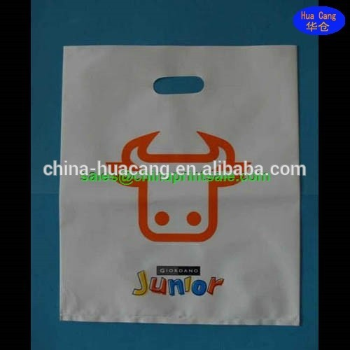 2015 China hot sale baby clothes packaging nylon pe vacuum bag printing