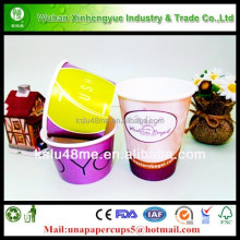 Paper Coffee Cup,Ice Cream Cup,CN Leading Factory