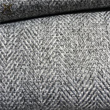 375d polyester cationic herringbone style fishbone pattern fabric