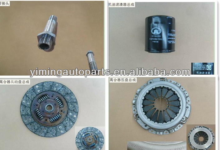 Diesel fuel engine parts The clutch assembly For Isuzu Hyundai auto parts