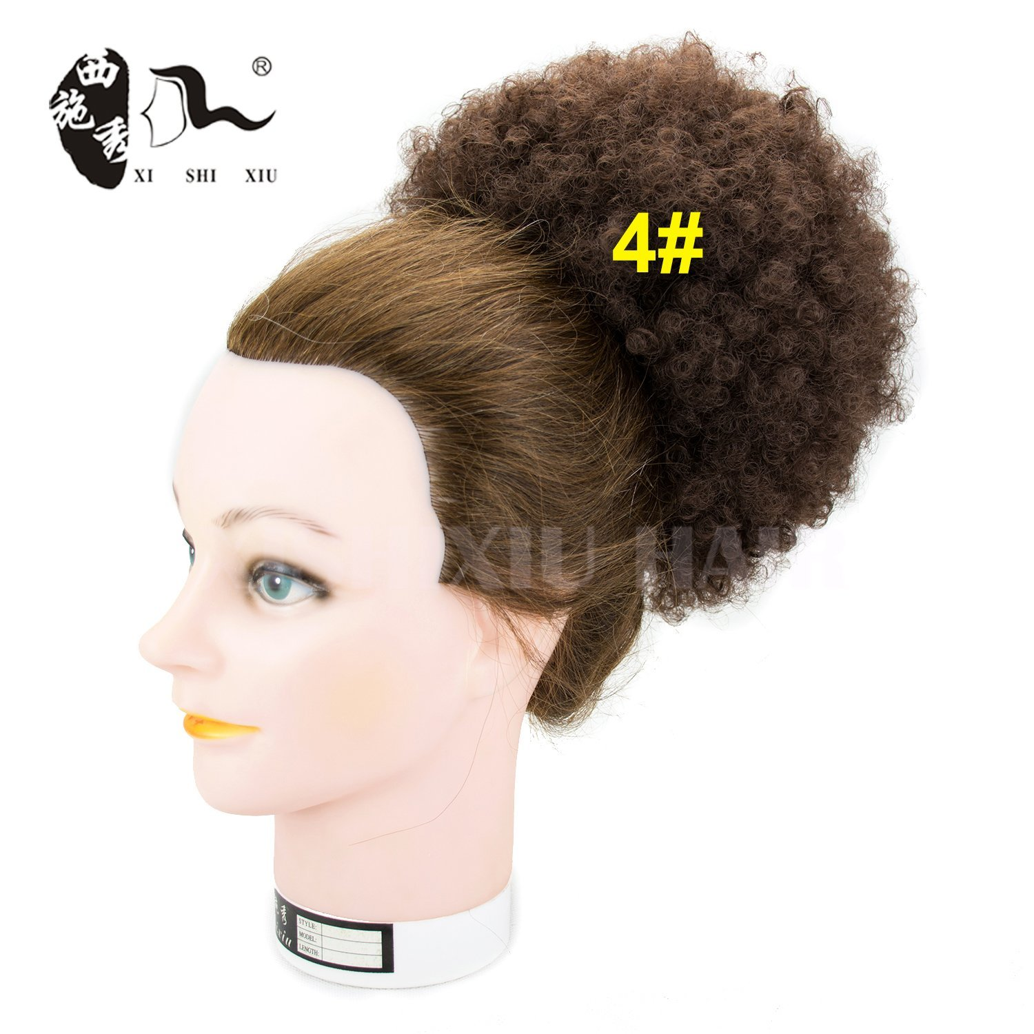 XI SHI XIU Big Curly Ponytail, Afro Pom Pom Hair Drawstring Ponytail Puff, African American Black Short Afro Kinky Curly Hair Extension, Synthetic Puff Hair (4#)
