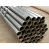 Top Quality And Lowest Price! ferritic stainless steel pipe 409