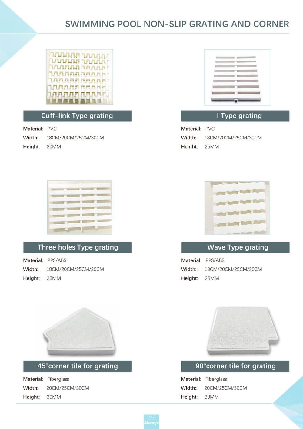 광저우 공장 공급 전체 세트 수영장 액세서리 및 장비 청소 물 펌프 모래 필터 LED 조명 히터