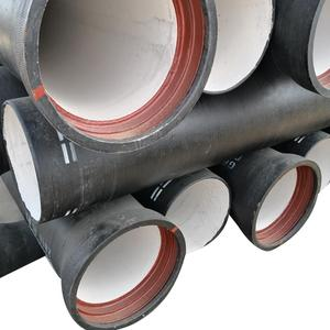 dci pipe/Dci pipes iron pipes/dci pipes price