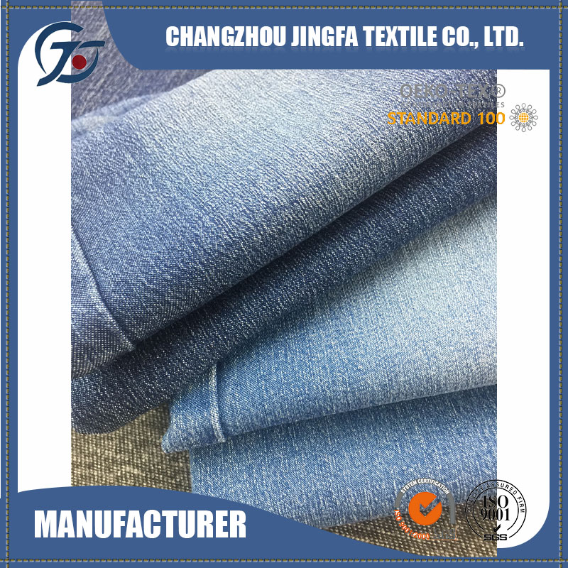 Made in China kpop owu denimu fabric for franky jeans