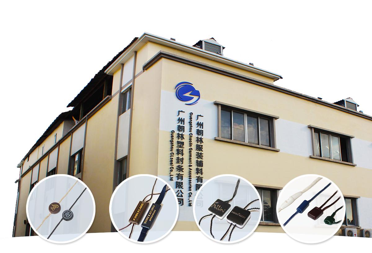 Guangzhou Chaolin Garment & Accessories Co., Ltd. - Seal tag, Hang tag