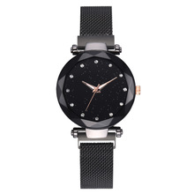 Luxury Gold Watches Women 2019  New Fashion Starry Sky Wristwatches Mesh Magnetic Strap Quartz Watches Montre Femme