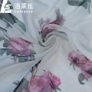 organza rolls fabric wholesale