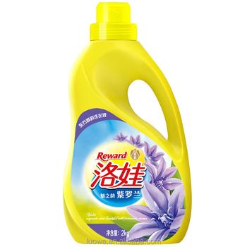best washing machine detergent