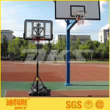 Height Adjust Basketball Stand/Outdoor Exercise Stand