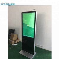 42 Inch Floor Stand Kiosk Indoor LCD Vertical Digital Signage Display for advertising