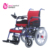 Folding cheapest disabled electric wheelchairs