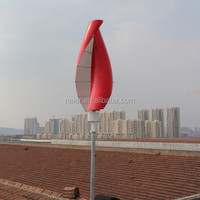 300w small vertical axis wind generator