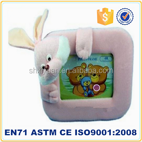 stuffed animal photo frame digital photo frame very funny and lovely