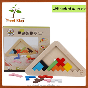 Hot Best Selling Children Baby Early Education Toys Educational Brain 2d Wood Wooden Iq Puzzle Buy Wooden Iq Puzzle2d Wood Puzzlebrain Puzzle
