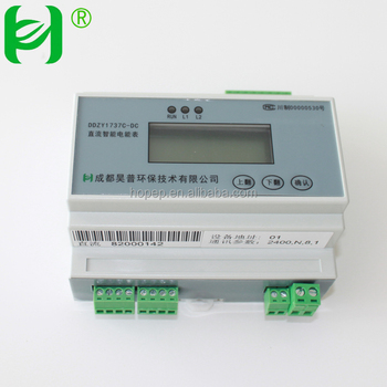 RS485 Solar DC Electricity Meter for Energy Management