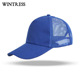 Wholesale high quality cheap price 5 panel hat,blank sports golf hat,custom embroidery soft hip hop cap