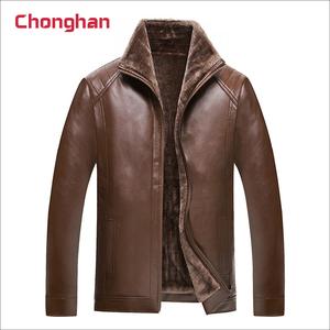 Chonghan Cheap Fashion Design Brown Colour Men Jeather Jacket Apparel Stock Lots