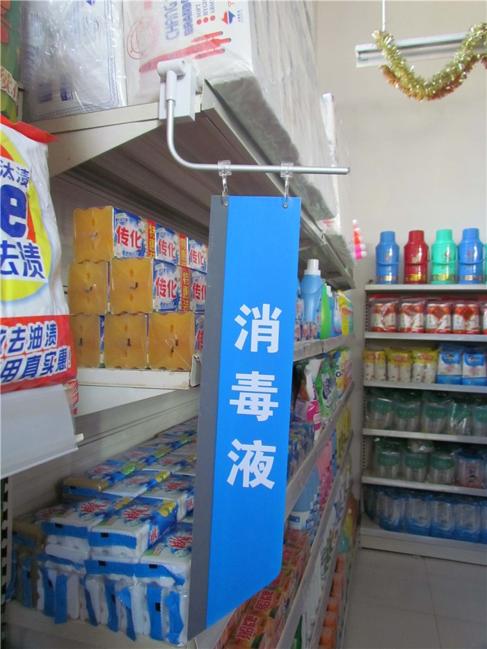 Mesh Banner Sign Flag Food Shop GROCERY /& CONVENIENCE STORE Banner Vinyl