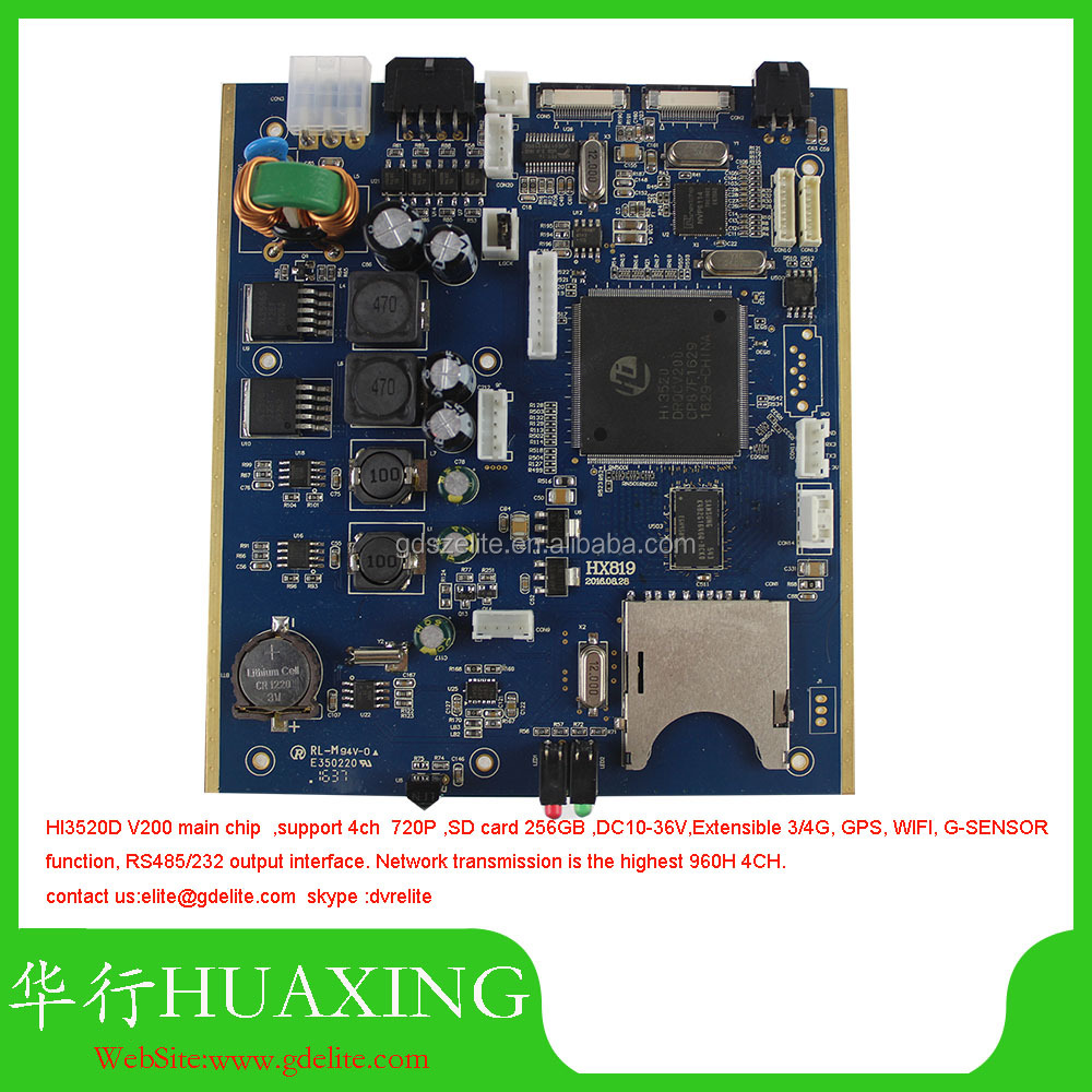 AHD 4CH mobile dvr motherboards HI3520DV200 MDVR mian boards H.264