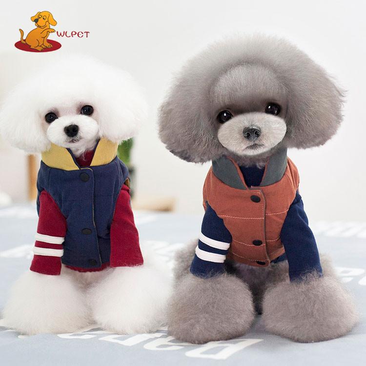 Económica de diseño de productos para mascotas ropa de perro abrigo de invierno