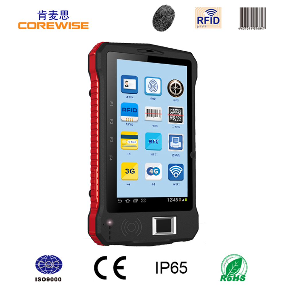 Handheld android qr code scanner with wifi, bluetooth, gps, rfid, fingerprint