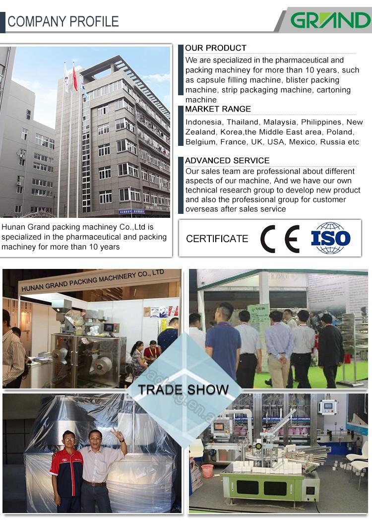 GGS 240P15 de alta capacidad pequeña máquina automática de botella de aceite oliva de llenado de la máquina precio