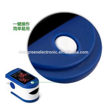 Medical Use Spo2 Finger Pulse Oximeter Pulse Oximeter For
