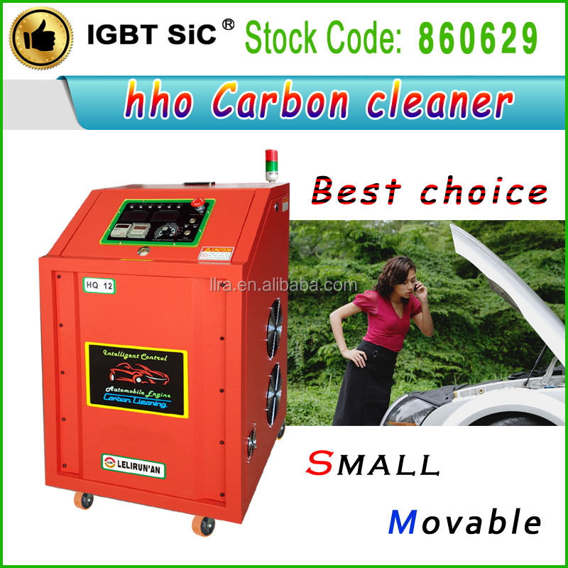 Best choice movable hho carbon cleaner, car care อุปกรณ์