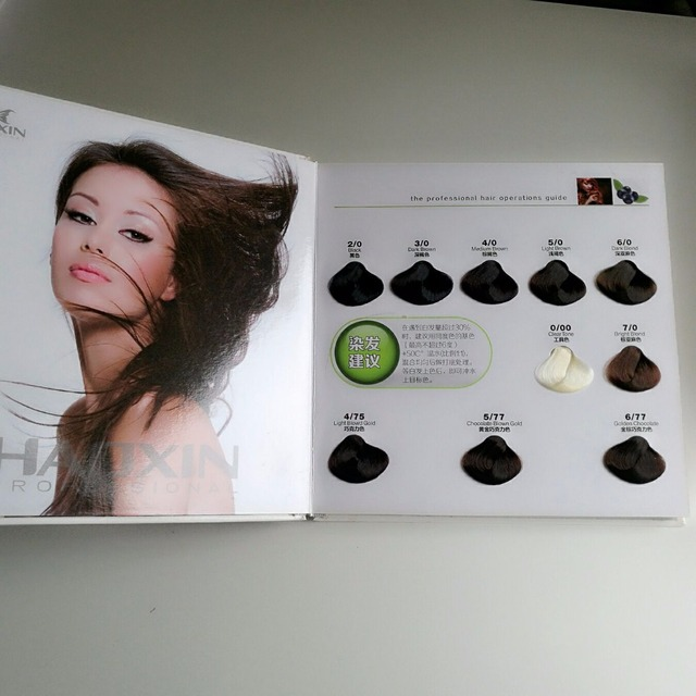 Buy Cheap China safe hair color products Products, Find China safe ...