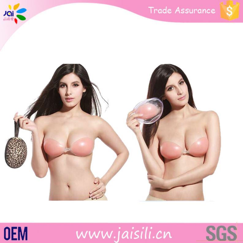 China gold supplier Hot Sale Padded bra in dubai breathable