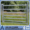 2015 cheap cattle panels for sale