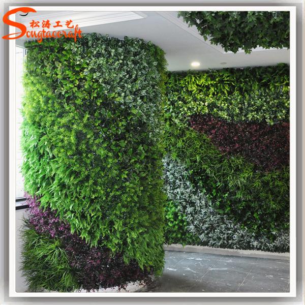 Verticale tuin decor plastic gras groene muur systeem for Verticale tuin systeem