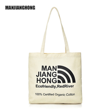 New Designer Canvas Shopping Bag Cotton Tote Bag For Women