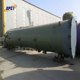 FRP industrial gas scrubber
