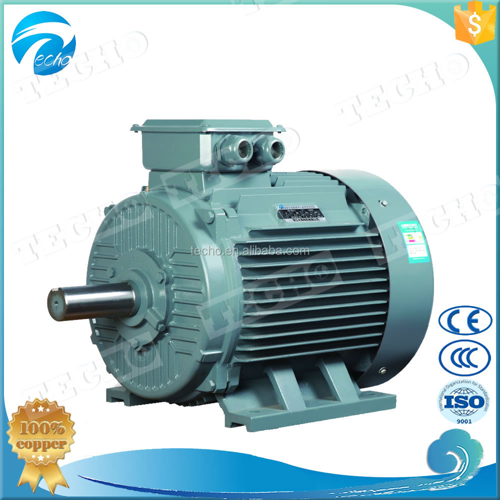 China 2 speed electric motor wholesale 🇨🇳 - Alibaba